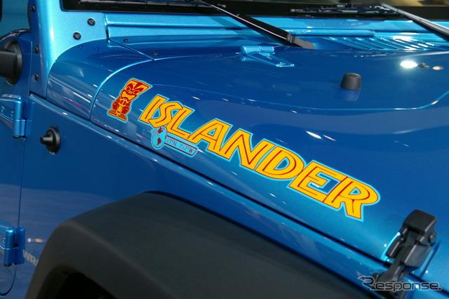 จี๊ป Wrangler Islander