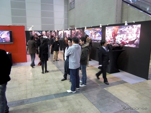 Makuhari Messe (5 days)
