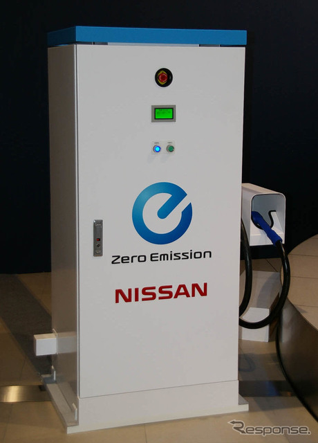 Nissan launched rapid charger for home-grown in traditional half degree announced