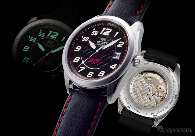 Orient world stage collection STI collaboration model