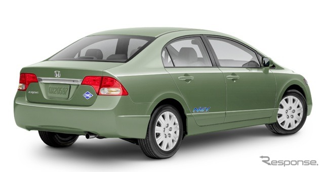 Civic GX