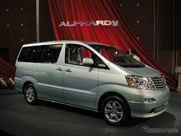 Alphard ( Toyota auto body )