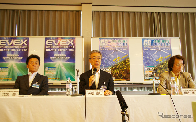 Press Conference took place in 30 days Both exhibition run chaired by Waseda University's Professor, Yokoyama et al. attended
