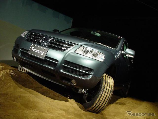 VW『トゥアレグ』