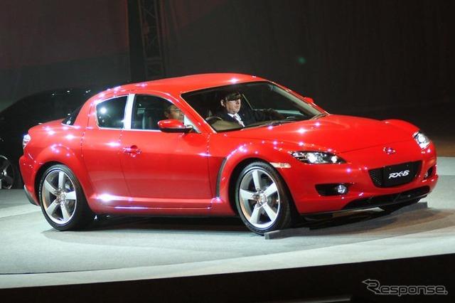 Mazda's RX-8'