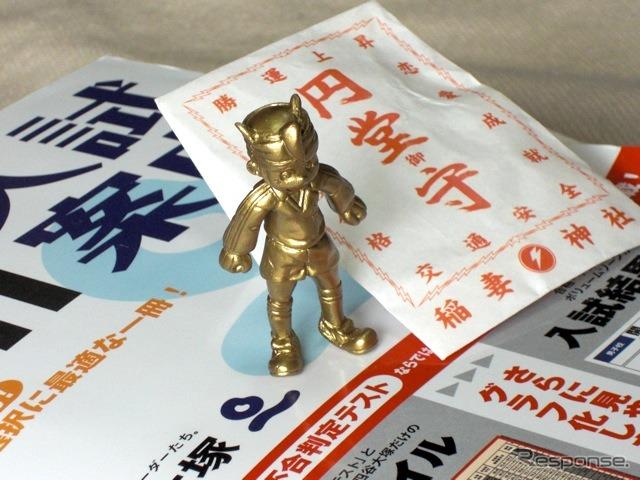 Yen Temple Enso charm
