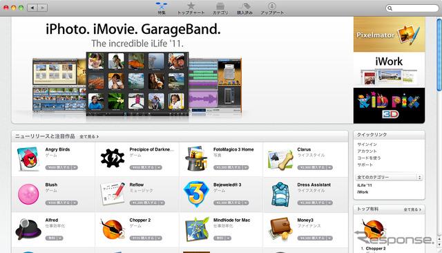 Open Mac App Store