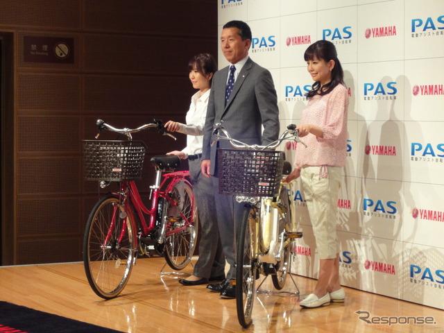 PAS nuevo y ejecutivo de Masanori Kobayashi cum SPV División (centro)