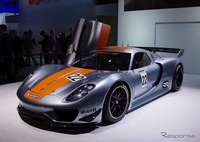 พอร์ช 918 RSR