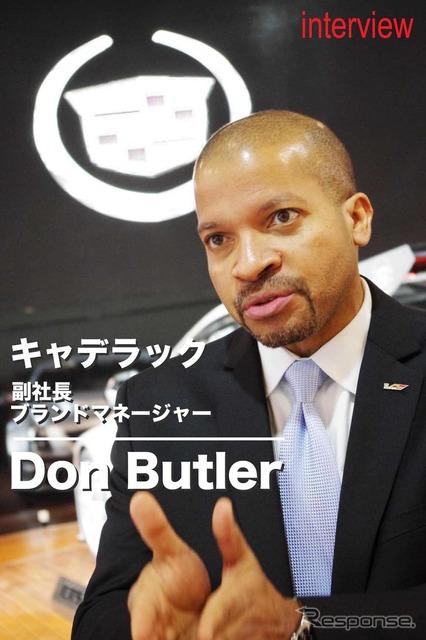 """ดอน Butler VP """"ยินดีต้อนรับสู่คดีแตกต่างจากที่อื่น ๆ ความหรูหราคาดิลแลคบทบาท"""" และพูดคุยเกี่ยวกั�"""