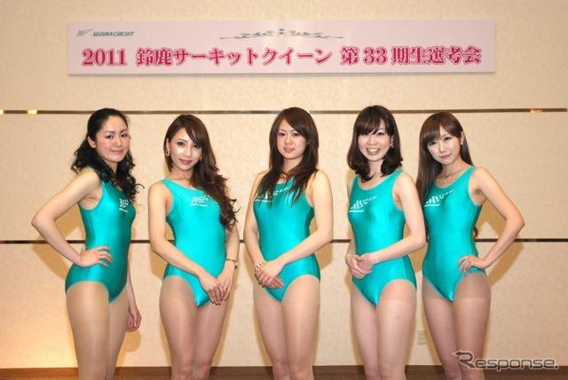 Suzuka circuit Queen 33 raw ( photos left from Tomohiro Megumi Tanaka and Nakagawa, Kei, Karen Hayakawa dice Gaya, nakahashi Mai, Matsui ) of 5 persons