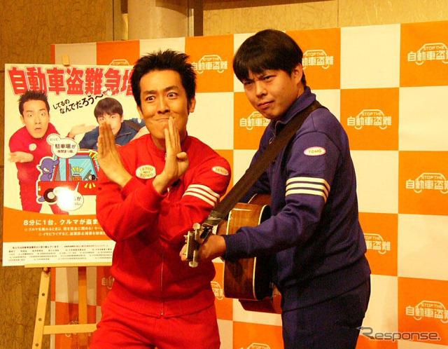 Tetsu and Tomo