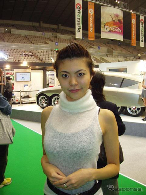 Yuri Satoshi Tate's photos