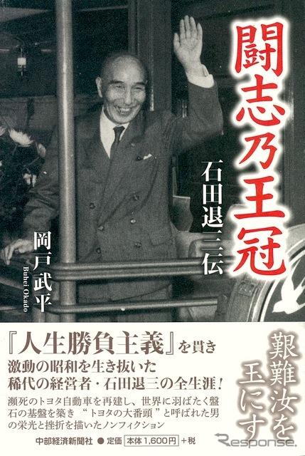 """Feisty kurono Crown' Ishida nondegenerate 3 transfer"