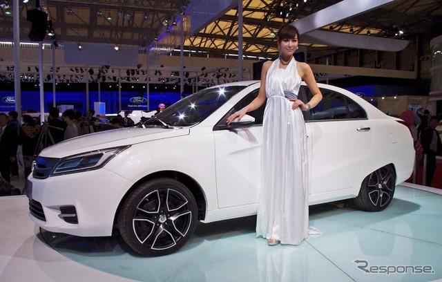ChangAn Automobile clover concept (Shanghai motor show 11)