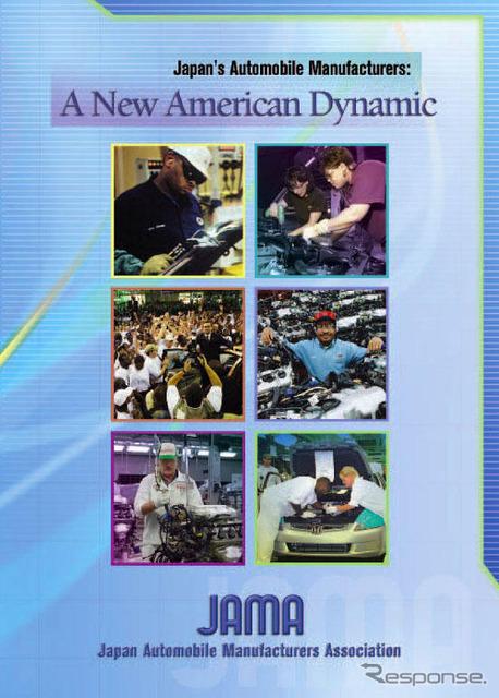"""""""A New American Dynamic"""""""