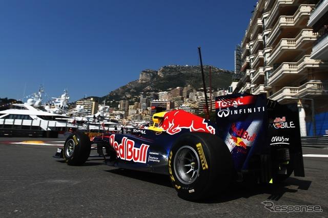 Red Bull ( F1 Monaco GP )