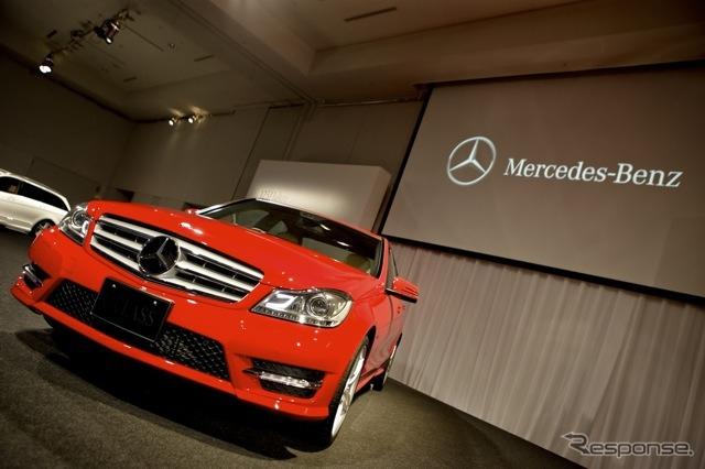 New Mercedes-Benz C class