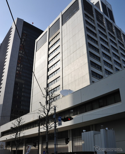 Tokyo electric power headquarters