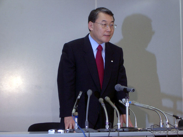 Mr. Kondo Tsuyoshi appointed new President of the members of Parliament
