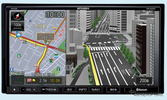Mitsubishi Electric NR-MZ50