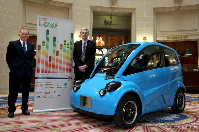 Gordon Murray design of mini EV T.27 commercial models are published at United Kingdom