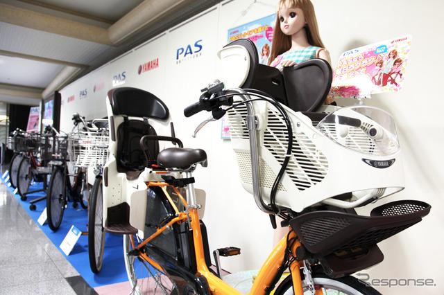 ヤマハPAS 2011モデル