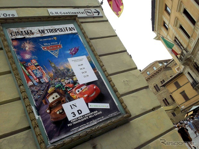 """Cars 2"" Street posters At Siena"