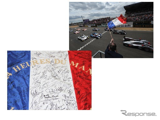 Le Mans all drivers signed to French national flag, charity auction