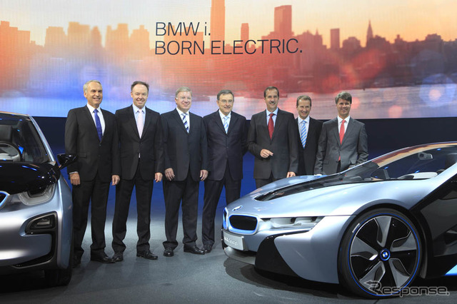 BMW i launch event ( 29, Frankfurt, Germany )
