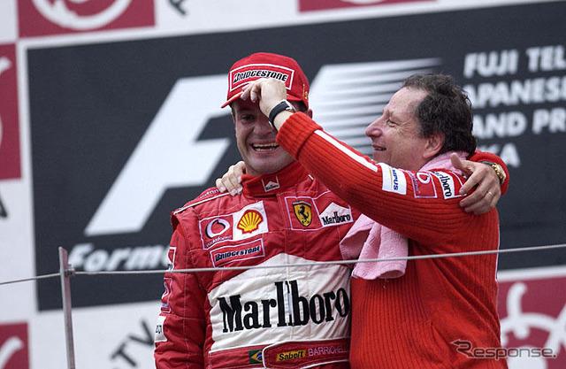 2003, More Japan GP