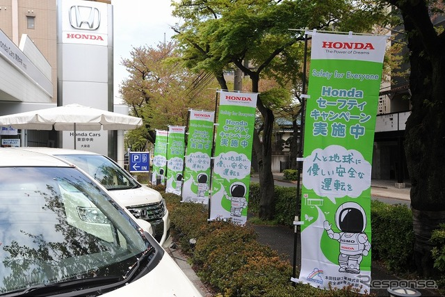 Honda fall safety deposit campaign