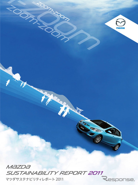 2011 Mazda sustainability report