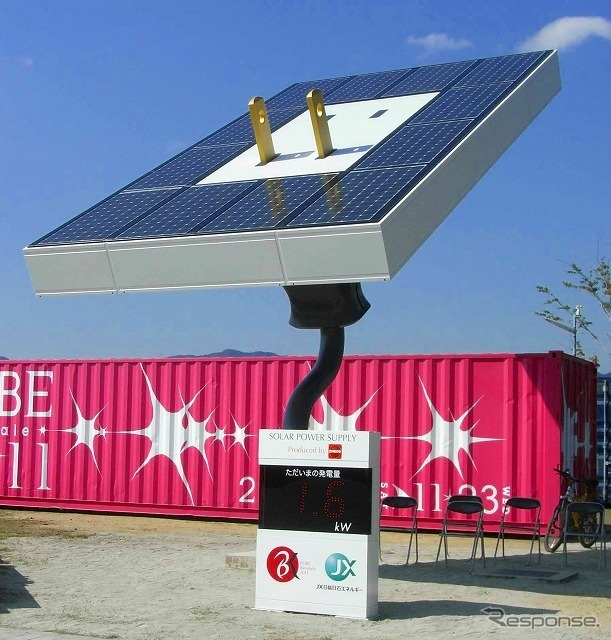 "Will be on display in Kobe Biennale 2011 & Art Festival ""SOLAR-OUTLET"""
