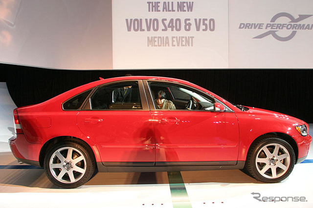 [Announcement of Volvo 'S40/V50' Japan] thinking isn't buying it