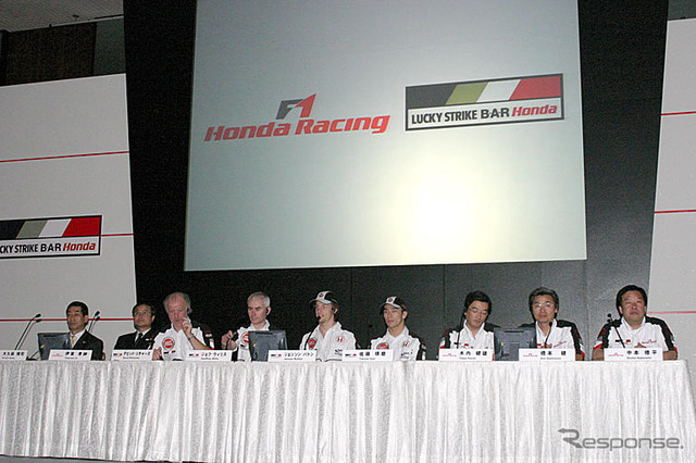 Honda F1 participation regime Press Conference 2004