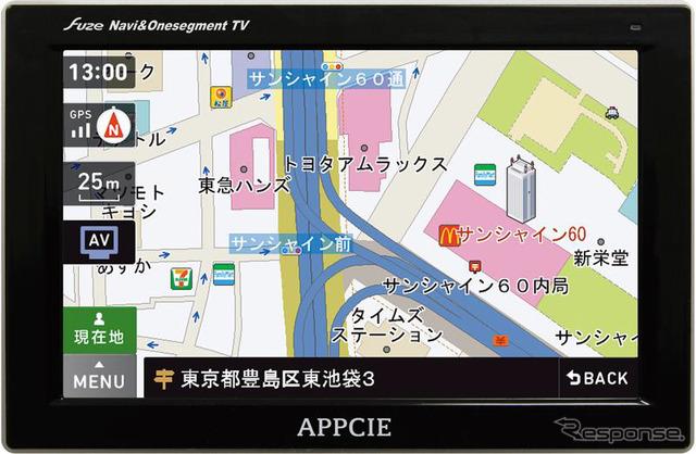 Adopt a マップルナビ is ポータブルカーナビ APPCIE NV747