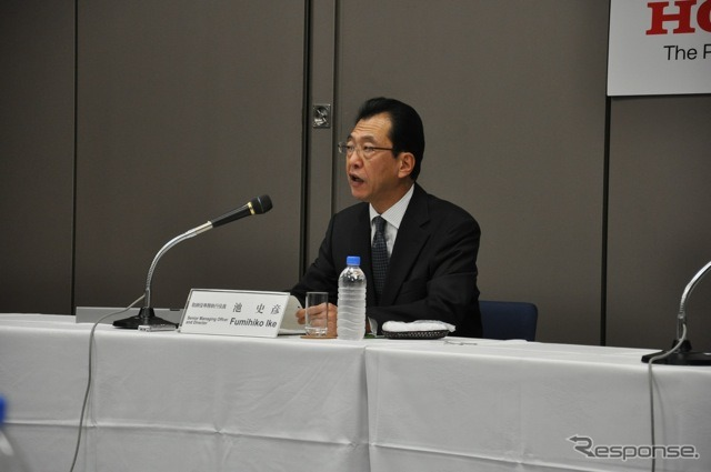 Honda's pond Fumihiko Senior Executive Officer