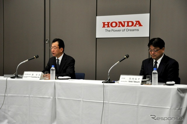 Honda's interim period results