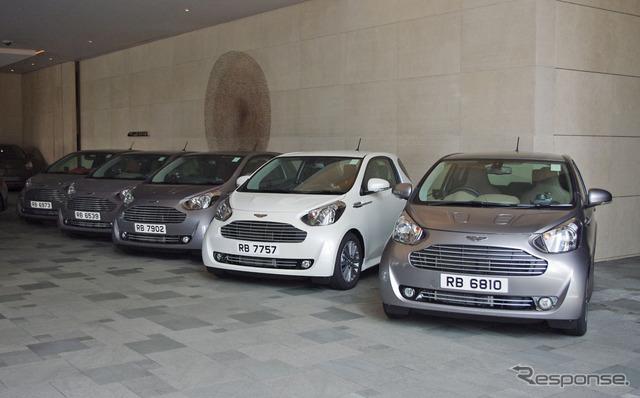 Aston Martin Signet