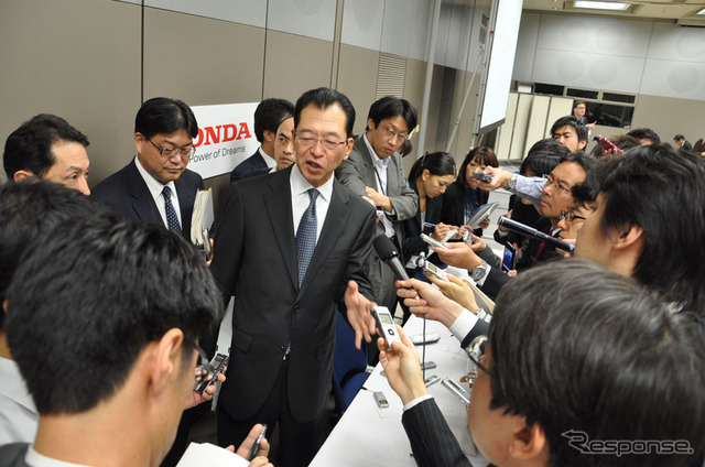 Honda quarterly 2 closing Conference (October 31)