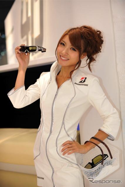 Bridgestone Companion (Tokyo Motor Show 11)