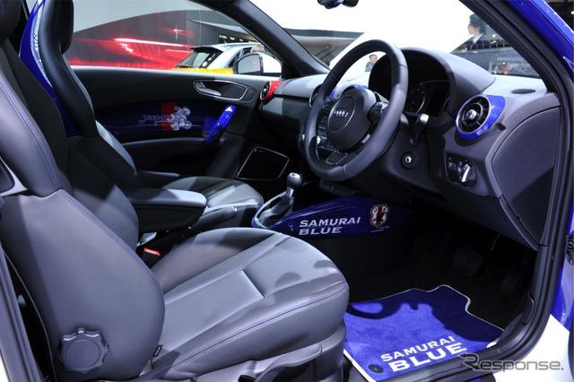 Audi A1 Samurai blue (Tokyo Motor Show 11)