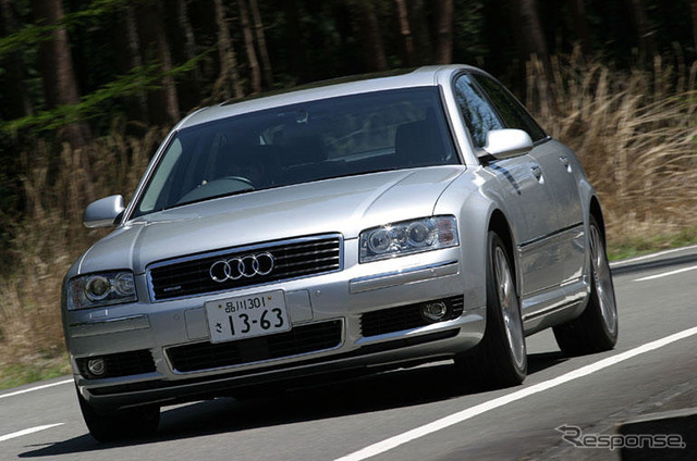 "[' Impl; 04] Yasuo Kusakabe luxury cars appeal to presence of its own ""Audi A8"""