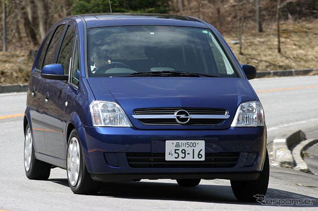 [' Impl; 04] Yasuo Kusakabe 'Opel Meriva' Vita exited the minivan