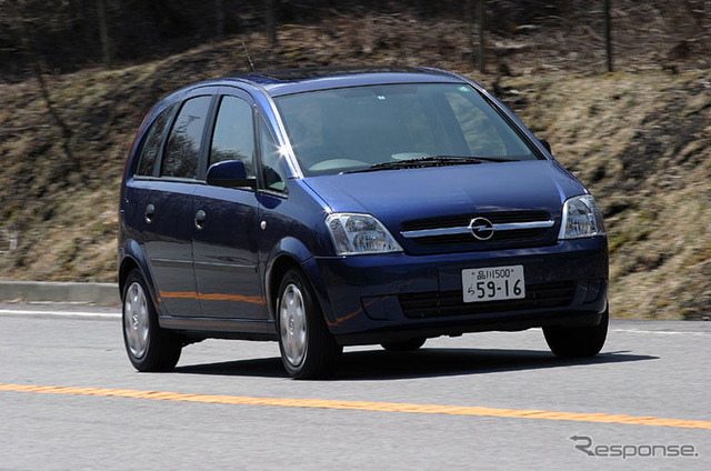 [' Impl; 04] Kawamura Yasuhiro minivans are considered 'Gen Opel Meriva' driving