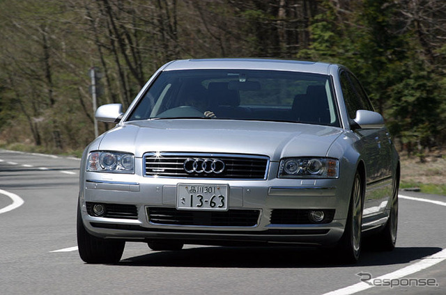 [' Impl; 04] curious '見友 Gen Audi A8' Audi possible ideals jammed