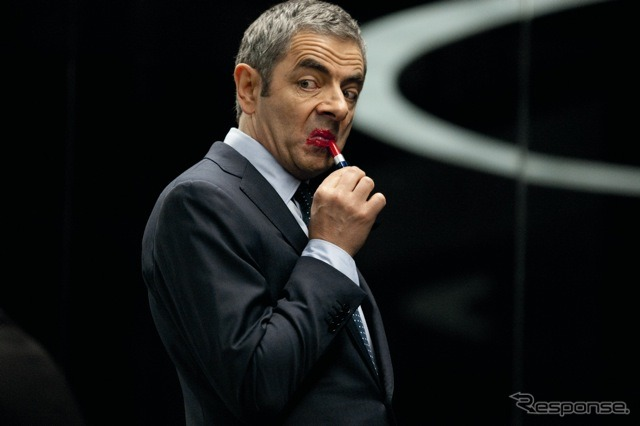 Johnny English consolation 'rewards'