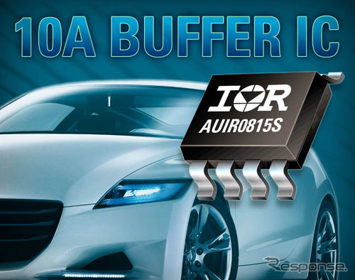 "IR Japan, vehicles for automotive gate drive IC ""AUIR0815S"""