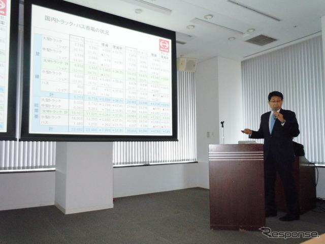 Hino Motors financial results Conference